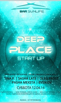 Deep Place*12/04*DeepVision
