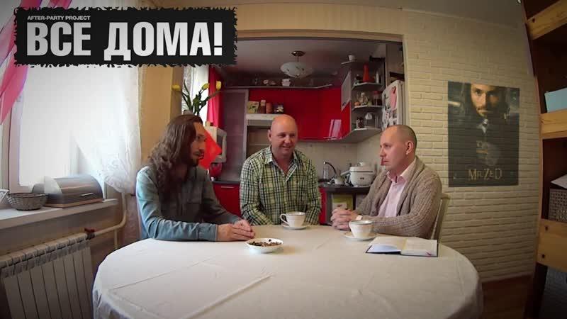 Лысое воскресенье на канале LVH (фрагмент интервью)