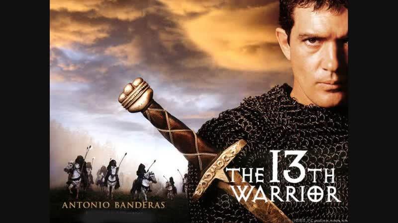 13-й воин Бандерас [Боевик, фэнтези, приключения, 1999, США, BDRip 1080p]