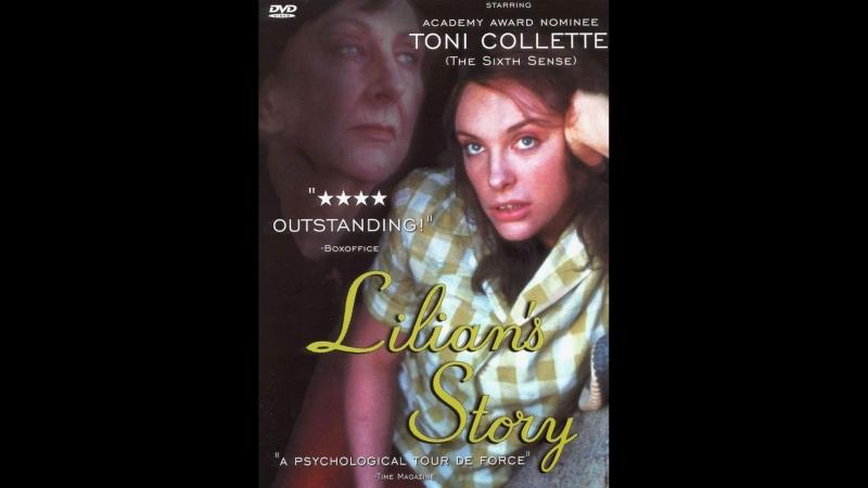 История Лилиан _ Lilians Story (1996) Австралия