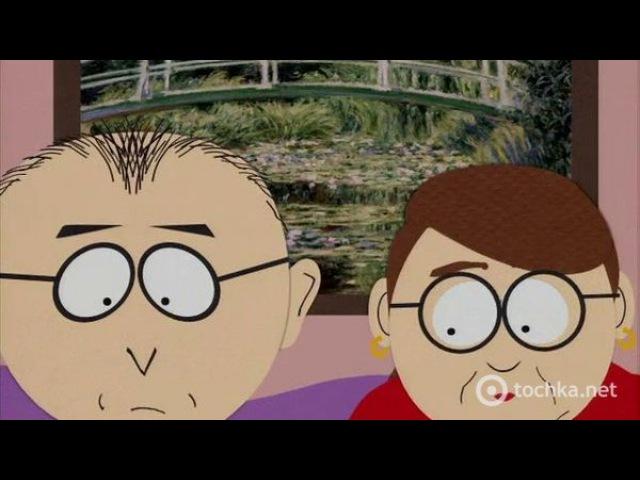 South Park | Южный Парк - 5 сезон 7 серия (MTV)