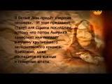 Пророчество Ванги о России и Америке!