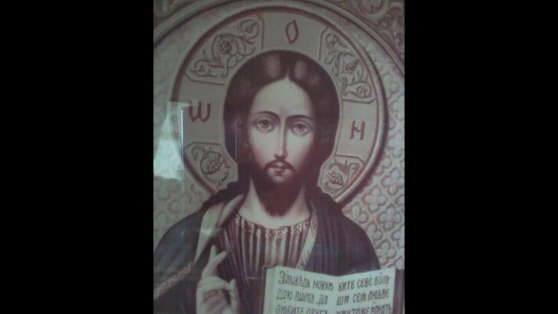 Молитва За Святу Церкву і Вітчизну в час випробувань.