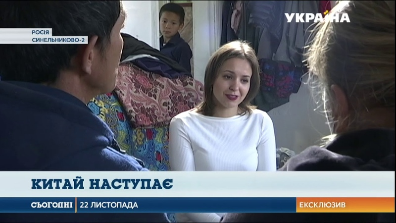 Китай наступає. На російському Далекому Сході тисячі змішаних сімей з подвійним громадянством