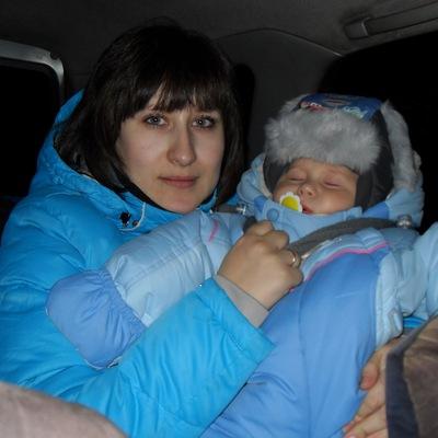 Наталья Юртаева, 17 июля 1989, Бийск, id70833033