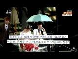 141105 KBS 연예인사이드_한류스타 이민호 팬들을 만나는 글로벌 투어