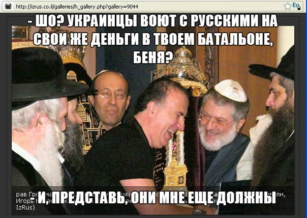 http://cs618926.vk.me/v618926592/c76d/AMCIGTDAAn4.jpg