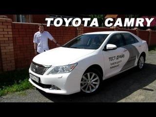 Тест-драйв новая Тойота Камри от CAR72.ru