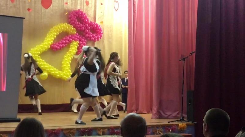 Последний звонок 🛎 Танец 11 класс 2018 год