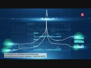 Бурение большинства скважин «Газпром нефти» управляется из Петербурга