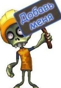 Зомби Ки, 29 октября , Калининград, id200088093