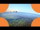Атлеш дикий пляж