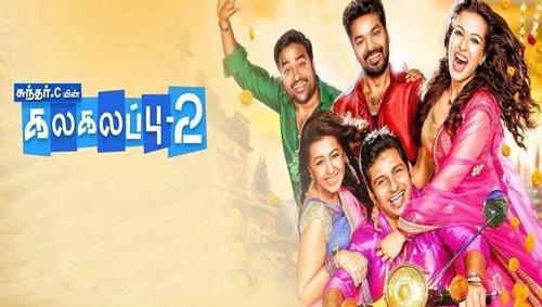 Kalakalappu 2 In Hindi Dubbed Torrent