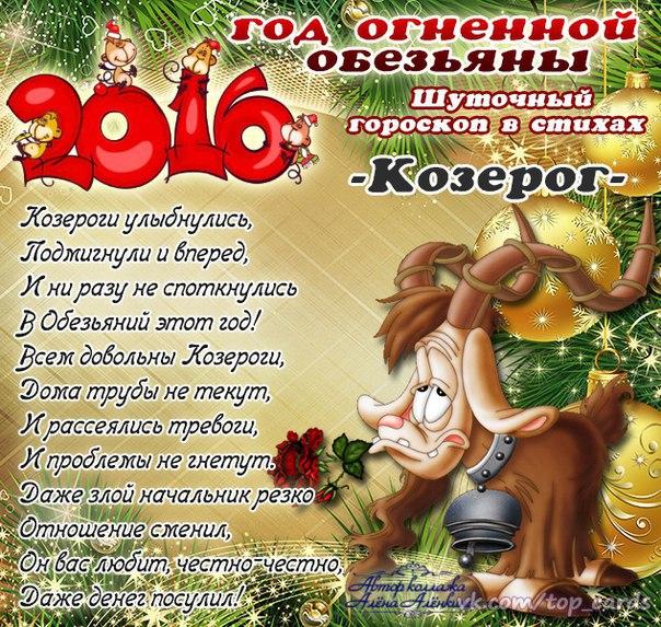 Любовный гороскоп на сентябрь года для всех знаков зодиака.