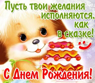 http://cs411020.vk.me/v411020458/395d/3QeuNnxwTgY.jpg