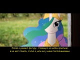 RUS Sub My Little Dashie The Mini Movie - Русские субтитры