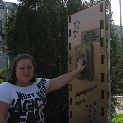Виктория Гурина, 30 мая 1980, Харьков, id190606218