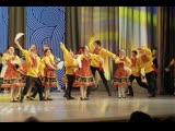Всероссийский конкурс любительских хореографических коллективов имени М.С. Годенко
