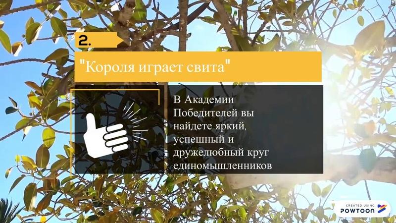 Видео для ИНтеллект-клуба