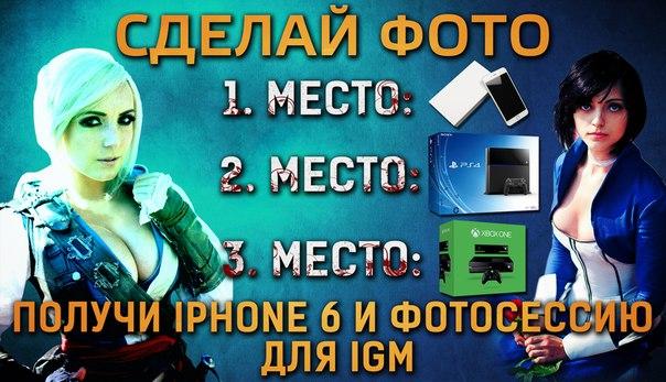 Фото №380048996 со страницы Jabrail Aydamirov