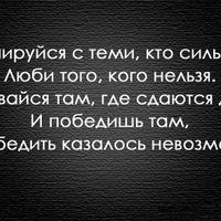 Hrant Karapetian, 16 октября , Нижний Новгород, id210676877