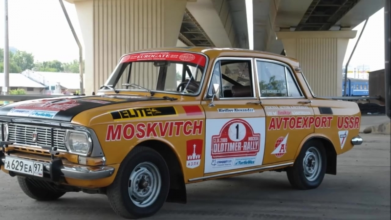 The Power of Soviet Cars Lada, Moskvich, Zaporozhets, Volga