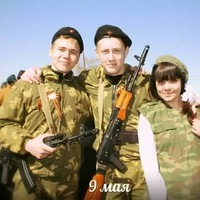 Илья Черноок, 29 января 1997, Курган, id47932996