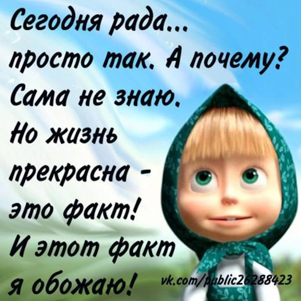 http://cs405719.userapi.com/v405719705/3ad7/9YLaLCiOpxQ.jpg