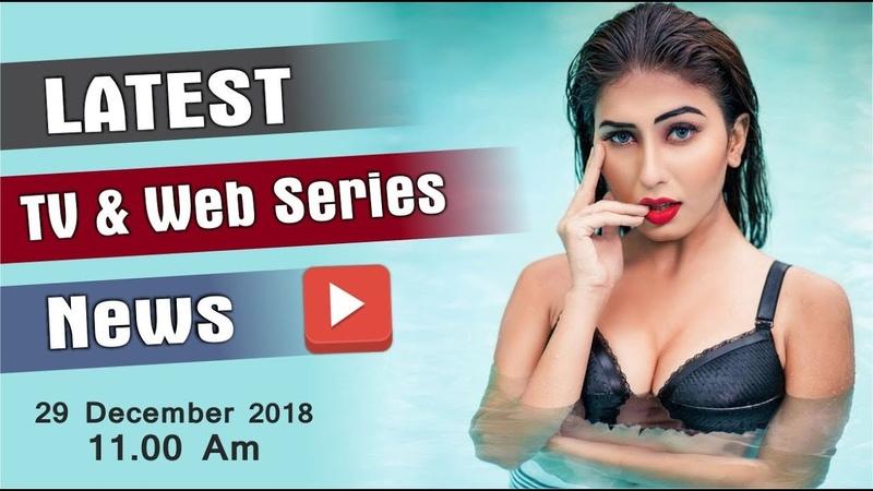 TV Serial News Channel | Webseries News on Youtube | Gandi Baat 2 | Kapil Sharma Show | Bigg Boss 12