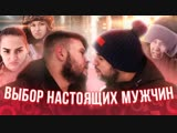 Guram Gruzin Женщины против мужчин _ КАК ПРИРУЧИТЬ МУЖИКА