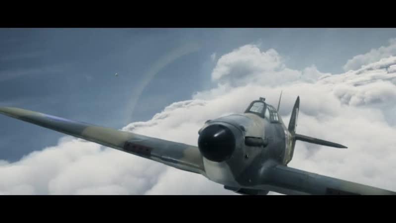 Ураган (2018) Бой над британский аэродромом
