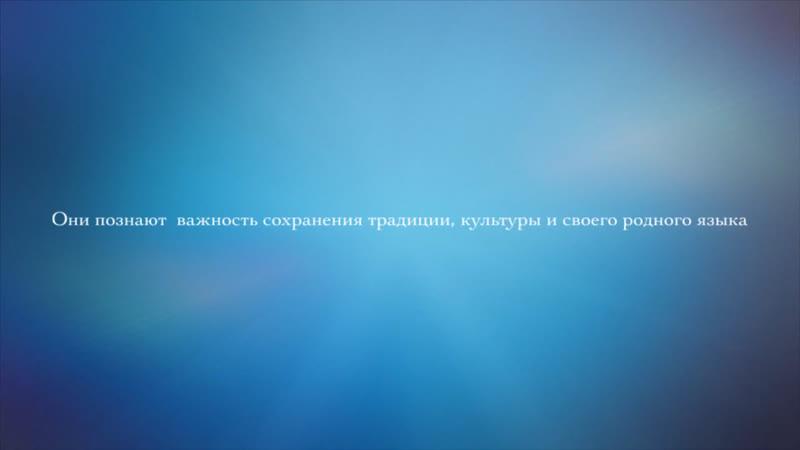 Конкурс по бурятскому языку 17.11.2018