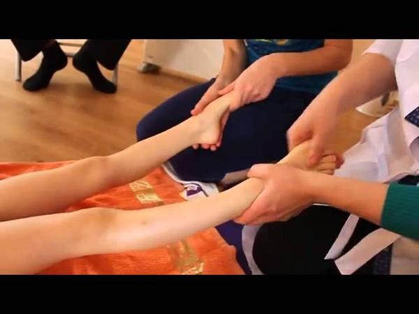 Плоскостопие и массаж