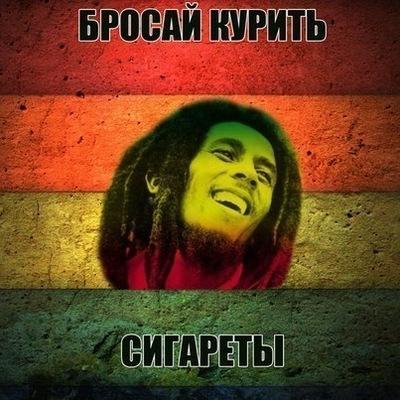 Василий Канапелькин, 21 июня 1988, Донецк, id188864221