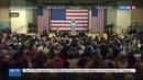 Новости на Россия 24 Почтовое дело Клинтон республиканцы требуют нового расследования