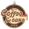Coffee & Cake :: г. Обухов, ул. Мира 17Г