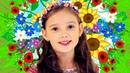 Я Маленька Українка Пісні про Україну З Любов'ю до Дітей