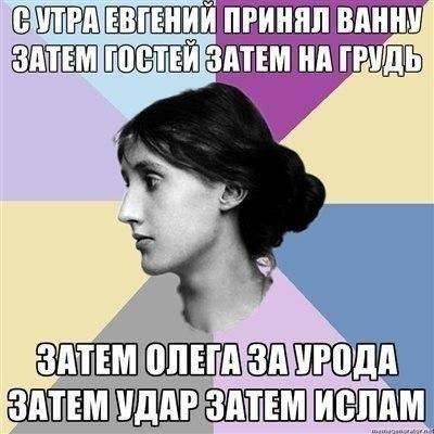 Женя Ходыкин