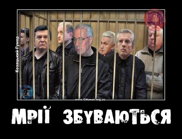 Азаров пригласил Меркель в гости - Цензор.НЕТ 388