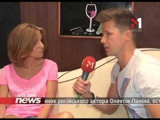 Интервью Юли Волковой для канала M1