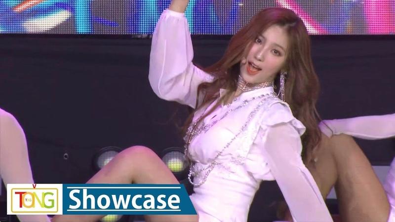 [Full ver.] ELRIS SOHEE(소희) 'Hurry up' Showcase (BOL4, 볼빤간사춘기, 허리 업, K팝스타6, KPOP STAR 6, 엘리스)