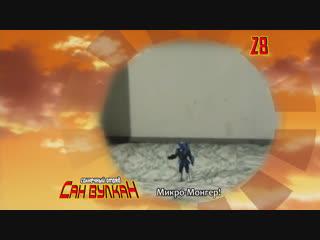 [dragonfox] Taiyo Sentai Sun Vulcan - 28 (RUSUB)