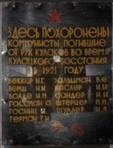 Коммунизм - как выбор православного народа RbGZrMlLWSg
