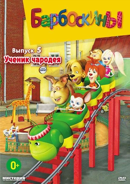 Мультфильм Винкс Все Сезоны