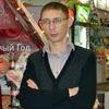 Konstantin Eremeev