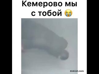 zabrosili_mesto_29706048_416810242092409_8963400990732582912_n.mp4
