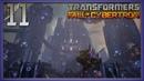 Прохождение ◄ TRANSFORMERS: Fall of Cybertron ► Глава XI. Предательство Старскрима