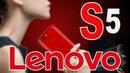 Lenovo S5 новый смартфон в металле