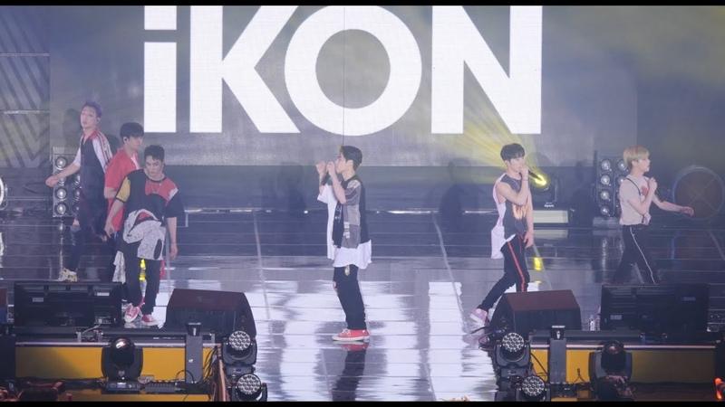 180804 아이콘 (iKON) 취향저격(MY TYPE) [4K] 직캠 Fancam (KB국민은행 리브콘서트 @Liiv CONCERT) by Mera