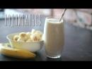Банана-брюле смузи [Cheers! _ Напитки]
